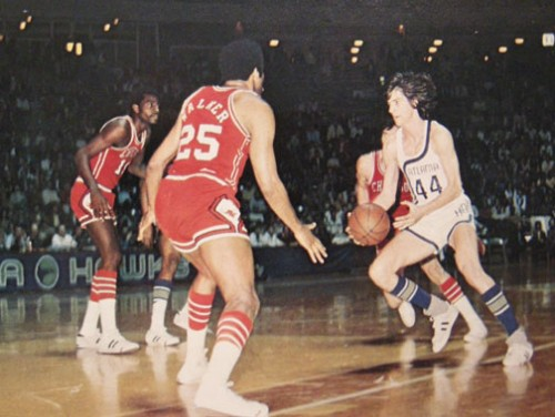 Pistol Pete Maravich At The Atlanta Hawks Fair Use