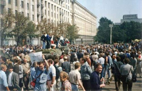 Mass Demonstration Against The 1991 U.S.S.R. Coup