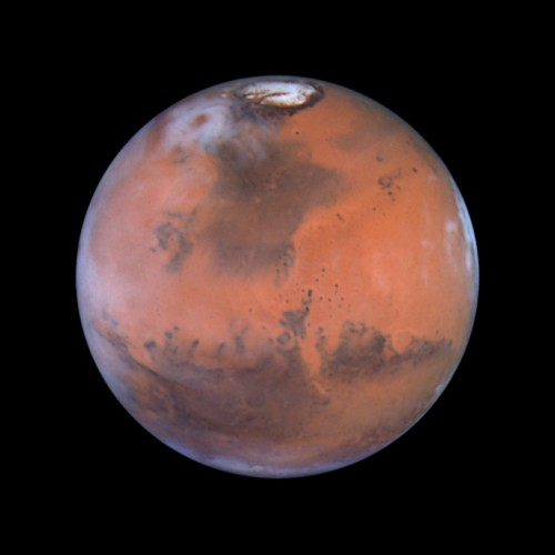 The Inner Planets The Red Planet: Mars The Farthest Of The Inner Planets