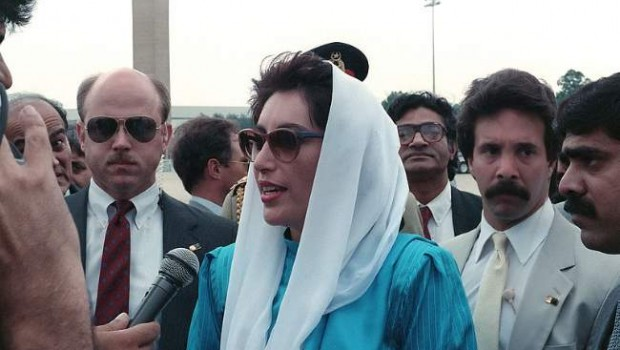 Benazir Bhutto Quotes Photo By SRA Gerald B. Johnson